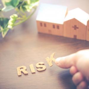 リスクの基本論