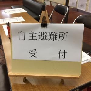 成田市内 「自主避難所」開設