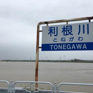 凄まじき 坂東太郎の水の量