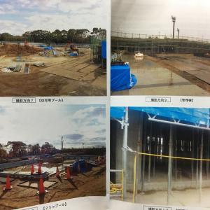 中台運動公園水泳プールの改修状況
