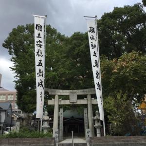 白木原地禄神社の秋季祭礼/令和元年