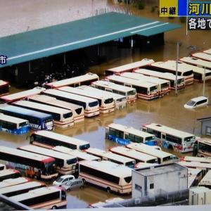 【台風19号】お見舞い義援金を福島県へ