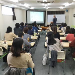 「日本の神様」京都コラボセミナーのご感想