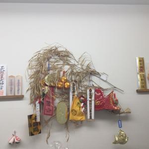 奈良市の会社事務所で神棚設置と奉鎮祭