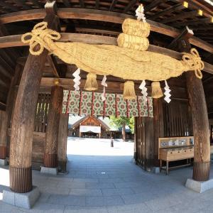 北海道神宮にある六花亭の焼き餅