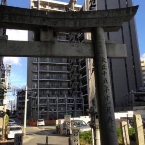 サルタヒコ様の跡地に建つマンション