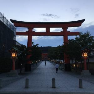京都伏見で稲荷大神様の神璽を勧請&登拝神事