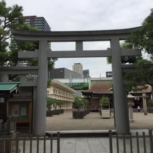 最強の氏子と氏神様/大阪難波三社参り
