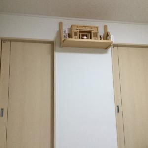 埼玉県で神棚の位置を低くする出張工事