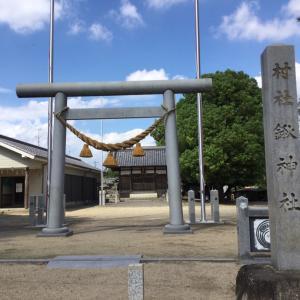 愛知県の鍬神社〜八百富神社に参拝