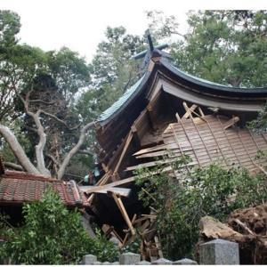 糸島市 雉琴神社 支援の輪を
