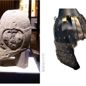 船原古墳から出土した竪矧板革綴冑は岩戸山古墳の石人と同じタイプ