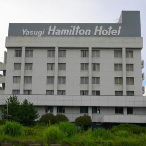 安来ハミルトンホテル/ホリデーランド