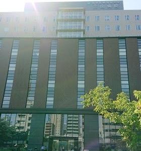 三田の病院