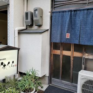 【弥生が飲める店】名古屋吹上 飛騨の味処かまくら