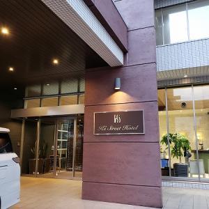 【ホテル】宮崎県庁前 ケイズストリートホテル宮崎