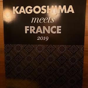【奄美黒糖焼酎】パリで商談会に参加したよ