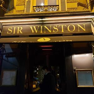 【パリご飯】パリ凱旋門 Sir Winston