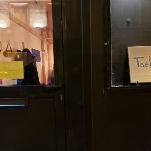 【パリご飯】パリ2区 Taeko