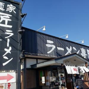 【ラーメン】茨城結城 麺家匠