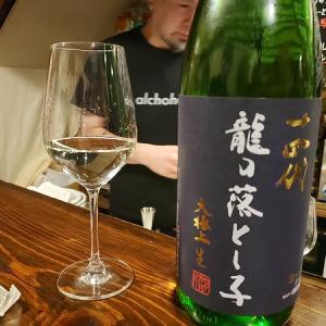 【夜遊び】仙台で若潮さんや大石さんと飲み歩く