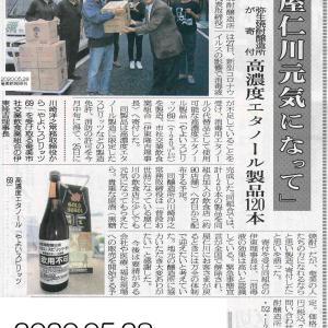 【奄美黒糖焼酎】やよいスピリッツ69を発売しました