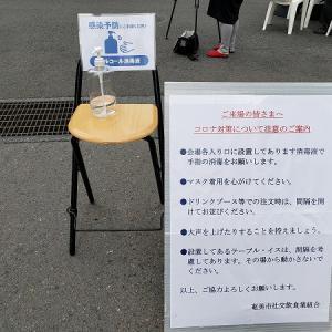 【島暮らし】奄美の繁華街でイベント企画