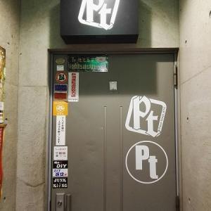 【弥生が飲める店】奄美屋仁川 パスタン