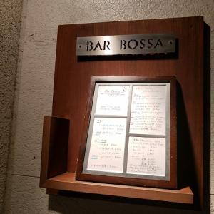 【夜遊び】東京渋谷 BAR BOSSA
