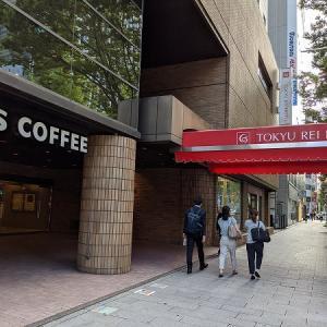 【ホテル】名古屋栄 名古屋栄東急REIホテル