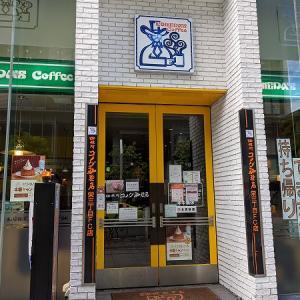 【モーニング】名古屋栄 コメダ珈琲栄三丁目店