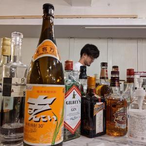 【名古屋キャンディ】まんこいレモンサワーの会