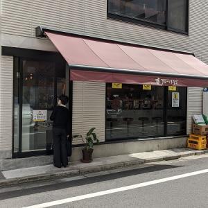 【カレー】東京神田 カレーノトリコ