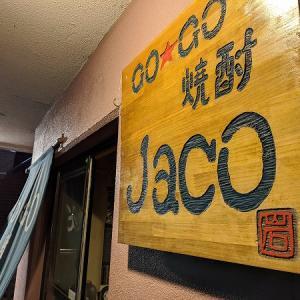 【弥生が飲める店】仙台片平 Go★Go焼酎Jaco