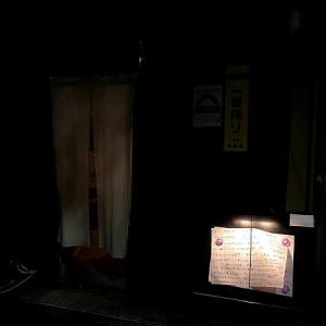 【ご飯】東京池袋 おおばたん