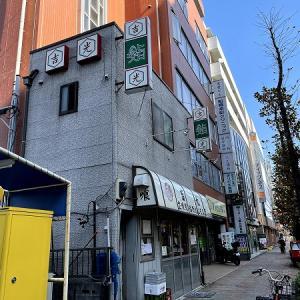 【寿司】千葉船橋  吉光 船橋北口店