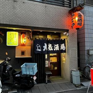 【弥生が飲める店】東京向島 大衆酒場かどや