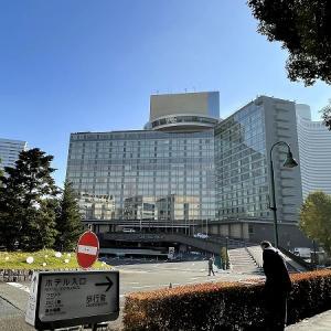 【ホテル】東京赤坂 ホテルニューオータニ東京ザ・メイン