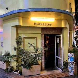 【夜更かし】東京渋谷 Mikkeller Tokyo