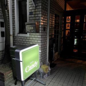 【弥生が飲める店】岡山&倉敷 スナックCANDY奉還町&岡山