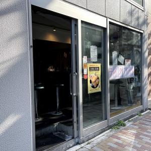 【ラーメン】東京神田  塩生姜ラーメン専門店MANNISH