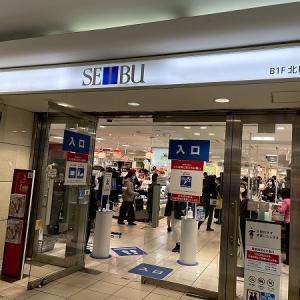 【弥生が買える店】東京池袋 西武百貨店池袋店