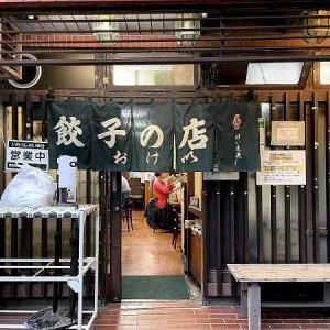 【ご飯】東京飯田橋 餃子の店おけ以