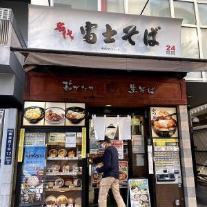 【蕎麦】東京東銀座 富士そば歌舞伎座前店