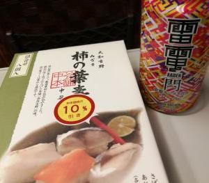 柿の葉寿司 ゐざさ中谷本舗と雷電カンヌキIPA