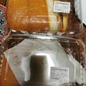 コメダ珈琲で味噌カツパンなどをテイクアウト