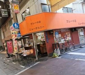 大阪 日本橋 ニューダルニーでカレー食う