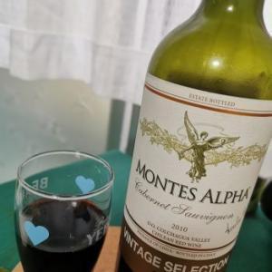 モンテス アルファ/ ヴィンテージ セレクション 2010 赤ワイン