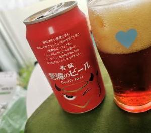 黄桜 悪魔のビール