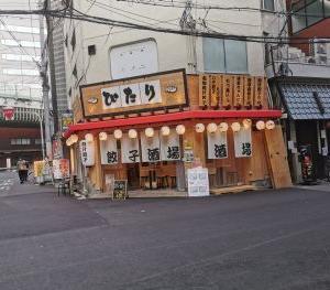 肉汁餃子 大衆酒場 ぴたり なんば店